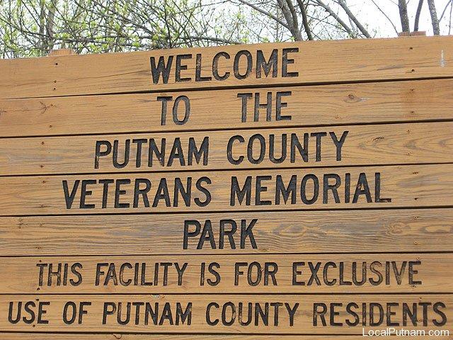 veterans_memorial_sign.jpg